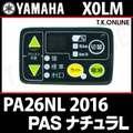 YAMAHA PAS ナチュラ L 2016 PA26NL X0L1 ハンドル手元スイッチ【全色統一】【代替品】
