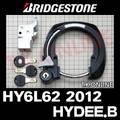 ブリヂストン HYDEE.B 2012 HY6L62用 カギセット【バッテリー錠+後輪錠+ディンプルキー3本】黒