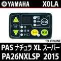 YAMAHA PAS ナチュラ XL スーパー 2015 PA26NXLSP X0LA ハンドル手元スイッチ【全色統一】【代替品】