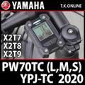 YAMAHA YPJ-TC 2020 PW70TCS X2T9 ハンドル手元スイッチ:メータアセンブリ