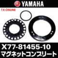 YAMAHA マグネットコンプリート X77-81455-10(ホイールマグネット)