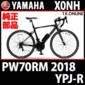 YAMAHA YPJ-R 2018 PW70RM X0NH マグネットコンプリート+ホルダ