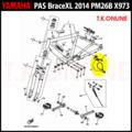 YAMAHA PAS Brace XL 2014 PM26B X973 【バッテリー錠+ワイヤー錠セット】X92-8A8J0-40
