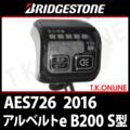 ブリヂストン アルベルトe B200 S型 AES726 ハンドル手元スイッチ【送料無料】