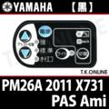 YAMAHA PAS Ami 2011 PM26A X731 ハンドル手元スイッチ【黒】【代替品】