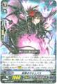 純愛のサキュバス R GBT14/046(ダークイレギュラーズ)