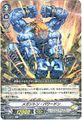 メガントン・パワードン R VEB06/024(ノヴァグラップラー)