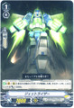 ジェットライザー C VBT01/075(ノヴァグラップラー)