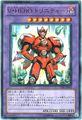 V・HERO トリニティー (Ultra)5_融合闇8