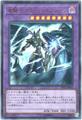 竜騎士ブラック・マジシャン (Ultra/EP18-JP045)5_融合闇8
