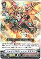 シャインバルディッシュ・ドラゴン RR VEB07/010(かげろう)