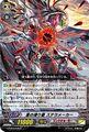 星の揺り籠 ステラメーカー R GBT03/036(リンクジョーカー)