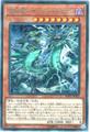 雷劫龍-サンダー・ドラゴン (Rare/SOFU-JP022)サンダー3_闇8