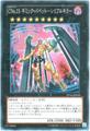[N] CNo.15 ギミック・パペット-シリアルキラー (6_X/闇9/-)