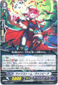 ヴァクストーム・ヴァンピーア C GBT14/089(ダークイレギュラーズ)