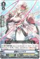 愛顧のスアデラ RR VBT07/018(ジェネシス)