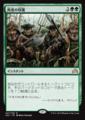 再度の収穫/Second Harvest/SOI-227/R/緑
