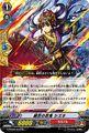 絹笠の忍鬼 シズネ RR GTCB02/012(むらくも)