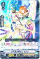 お天気お姉さん さふと C VBT01/051(オラクルシンクタンク)