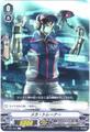 メカ・トレーナー C VEB01/050(スパイクブラザーズ)