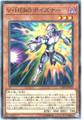 [N] V・HERO ポイズナー (3_闇3/CP19-JP008)