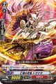 亡魂の忍鬼 トラナガ GTD13/008(ぬばたま)