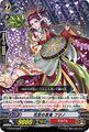 花笠の忍鬼 フジノ R GBT03/034(むらくも)