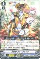 大幹部 ブルーブラッド R VEB02/024(グランブルー)
