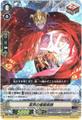 冥界の催眠術師 RR VBT02/024(ペイルムーン)