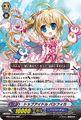 トップアイドル パシフィカ RRR EB02/001(バミューダ△)