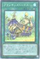 プランキッズ・ハウス (Super/DBHS-JP023)1_フィールド魔法