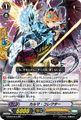 カルマ・コレクター RR GBT03/011(シャドウパラディン)
