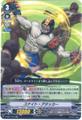 ユナイト・アタッカー RR VEB01/013(スパイクブラザーズ)