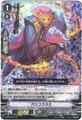 ヴリコラカス RRR VBT02/010(ダークイレギュラーズ)