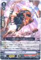 ソニックノア RR VEB01/011(たちかぜ)