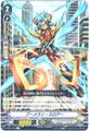 ブーメラン・スロアー R VBT01/040(ノヴァグラップラー)