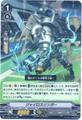 ジャイロスリンガー RR VEB01/014(スパイクブラザーズ)