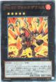 [Ultra] No.61 ヴォルカザウルス (6_X/炎5/-)