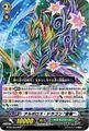 """アルボロス・ドラゴン""""聖樹"""" BT08/003(ネオネクタール)"""