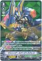 マシニング・スパークヘラクレス SVR VEB01/SV03(メガコロニー)