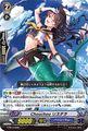 Chouchou リステラ GTD14/008(バミューダ△)