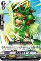 睡蓮の銃士 ルース BT08/014(ネオネクタール)
