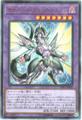 サイバース・クロック・ドラゴン (Ultra/SOFU-JP034)5_融合闇7