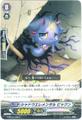 シャドウエレメンタル ビックン C GBT14/100(クレイエレメンタル)