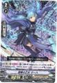 漆黒の乙女 マーハ RRR VBT02/005(シャドウパラディン)