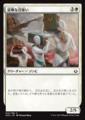 従順な召使い/Dutiful Servants/HOU-012/C/白