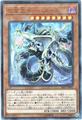 死霊王 ドーハスーラ (Ultra/SR07-JP001)3_闇8