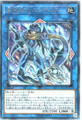 [R] 星杯戦士ニンギルス  (8_L/地3/LVP3-JP082)