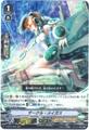 サークル・メイガス RRR VBT01/009(オラクルシンクタンク)