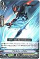 ブラスター・ダガー RR シャドウパラディン VBT02/014(シャドウパラディン)
